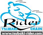tsubaki-rider-logo.png